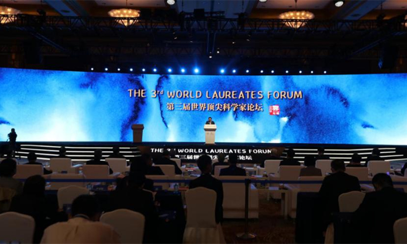 The 3rd World Laureates Forum opens in Shanghai, emphasizes global cooperation in fight against COVID-19