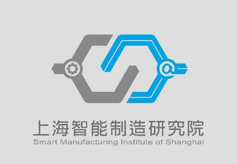 上海智能制造研究院