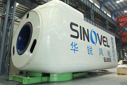 全国最大的自主知识产权6兆瓦海上风电机舱