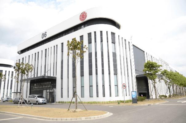 上海交大航空发动机研究院及测试验证中心