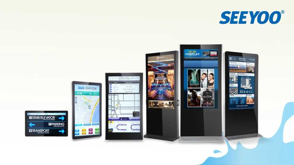 国内最具专业水准和实力的液晶商用显示设备