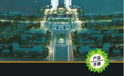 上海乐透letou最新网站产业区企业产品手册