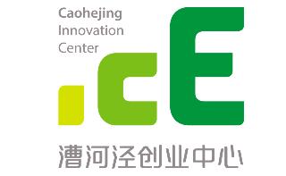 上海漕河泾新兴技术开发区科技创业中心