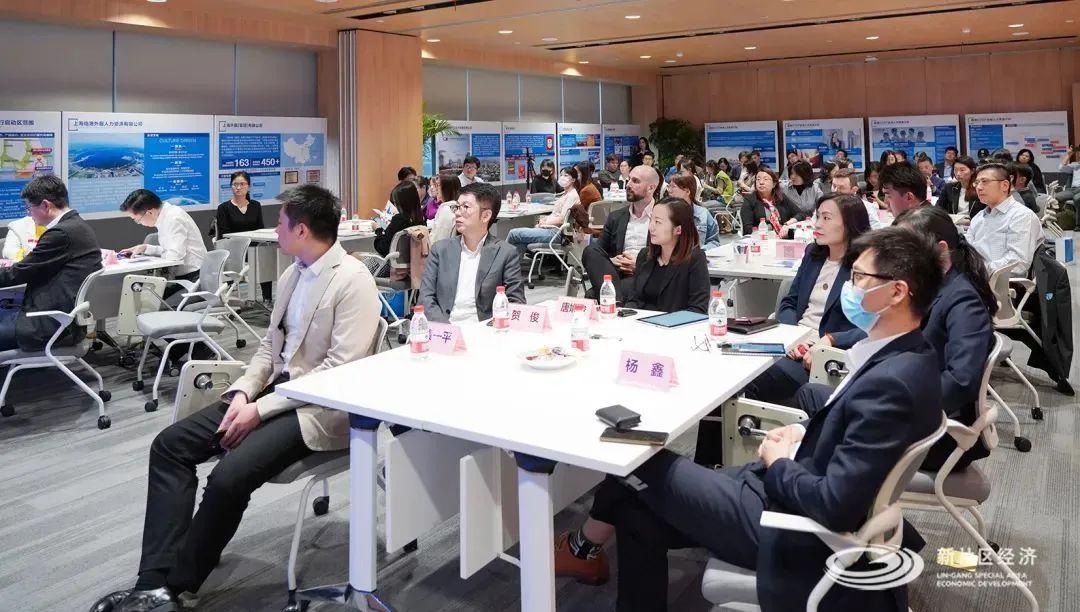 滴水汇英才·聚力新片区 | GTEP 全球人才高速计划中国服务站于新片区揭牌