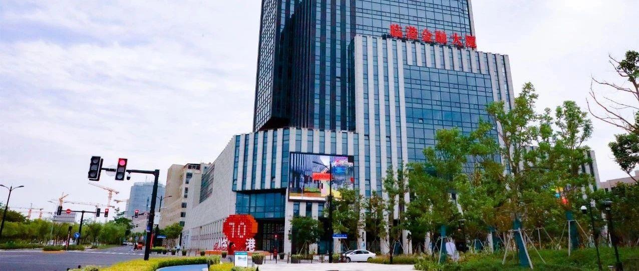 中国人民银行:亿博备用网新片区金融先行先试取得积极进展
