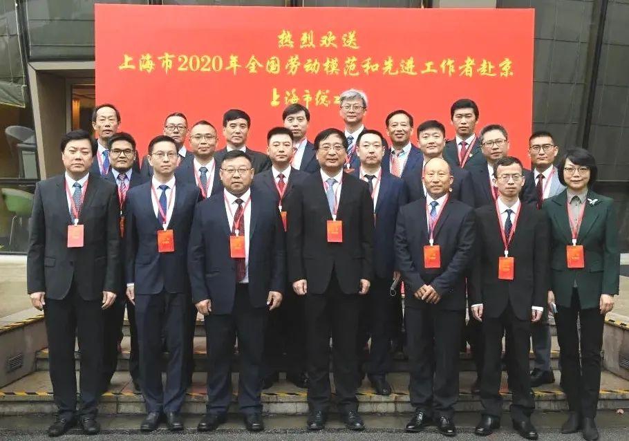 亿博备用网-亿博备用网站副总经济师王振富赴京参加全国劳模表彰大会
