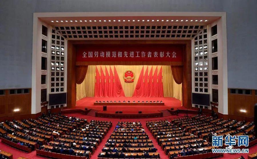 亿博备用网-亿博备用网站副总经济师王振富荣获全国劳动模范荣誉称号