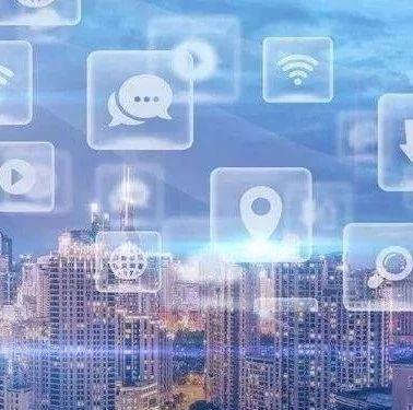 亿博备用网松江科技城园区多家企业通过2020年上海市科学技术奖复评