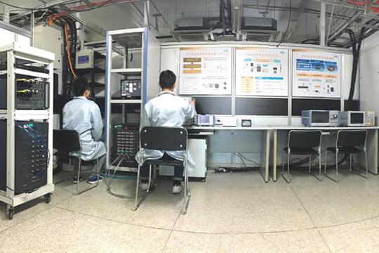 """中国信息通信研究院""""第四代移动通信系统(TD-LTE)关键技术与应用""""项目荣获2016年度国际科学技术进步奖特等奖"""
