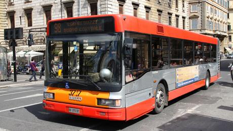 定制巴士线路,共享新能源用车