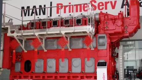 德国曼恩在自贸区成功试点船舶保税维修业务