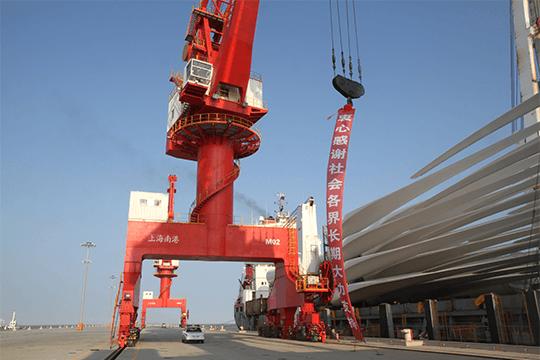 上海南港建成风电叶片品牌港区
