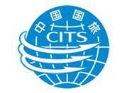中国国旅集团有限公司